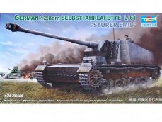 German 12.8cm Selbstfahrlafette L/61 - Ref.: TRUM-00350