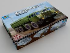 Camión MAZ-7313 - Ref.: TRUM-01050