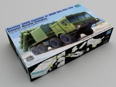 Russian 3S60 launcher of 3K60 BAL/BAL-Elex Coastal Missile Complex - Ref.: TRUM-01052
