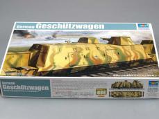 Vagón blindado artillado Alemán - Ref.: TRUM-01509