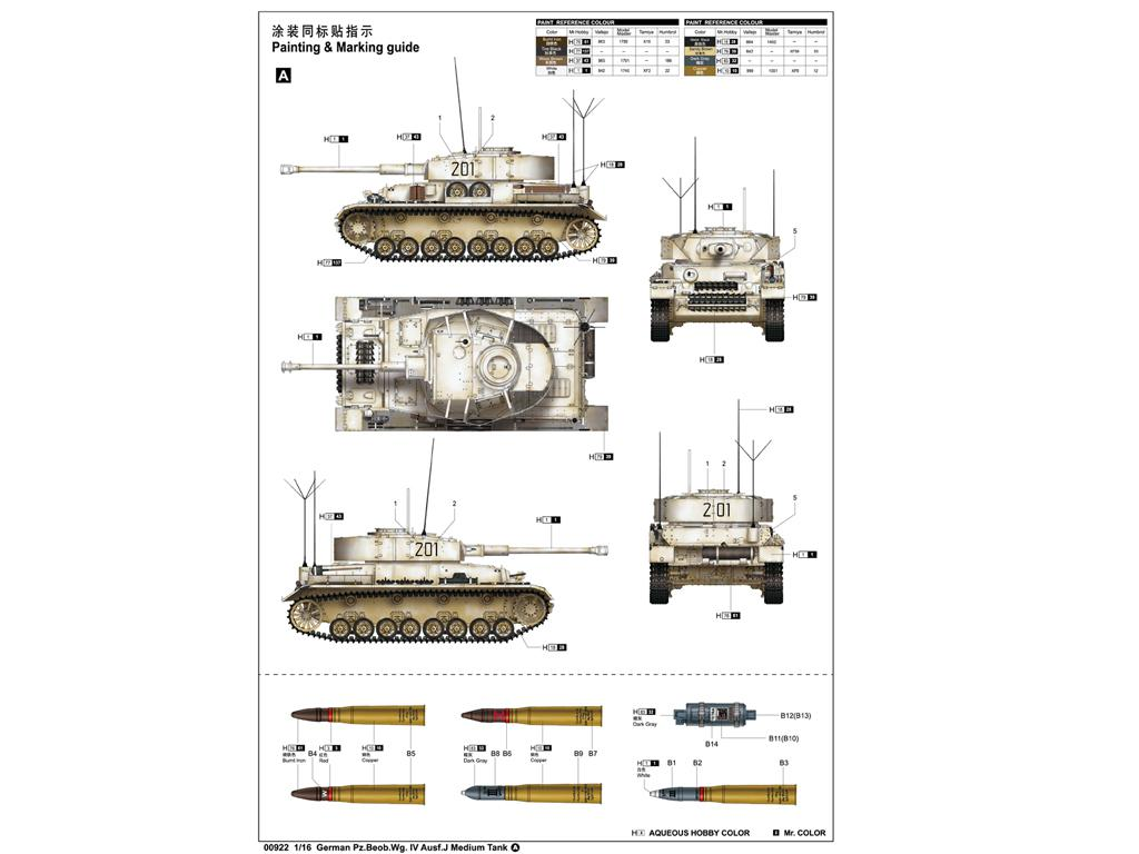 German Pz.Beob.Wg. IV Ausf.J  (Vista 5)