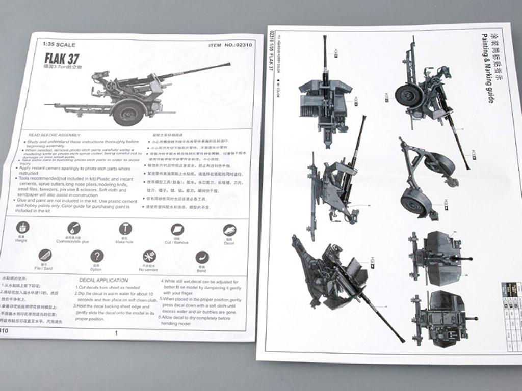 Flak 37  (Vista 2)