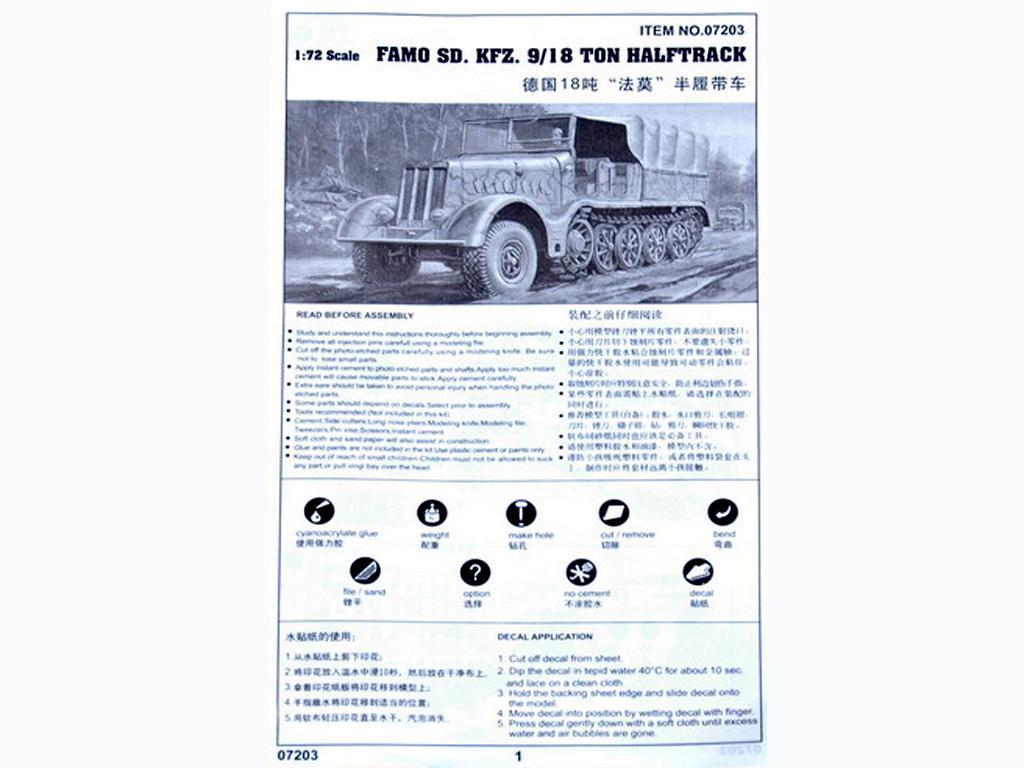 Famo Sd.Kfz.9/18 ton halftrack (Vista 2)