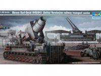 Morser-Karl con vagones de transporte (Vista 3)