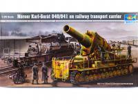 Morser-Karl con vagones de transporte (Vista 7)