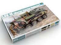 LAV-M (Mortar Carrier Vehicle)  (Vista 7)
