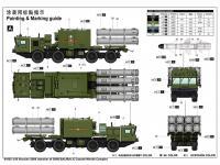 Russian 3S60 launcher of 3K60 BAL/BAL-Elex Coastal Missile Complex (Vista 8)