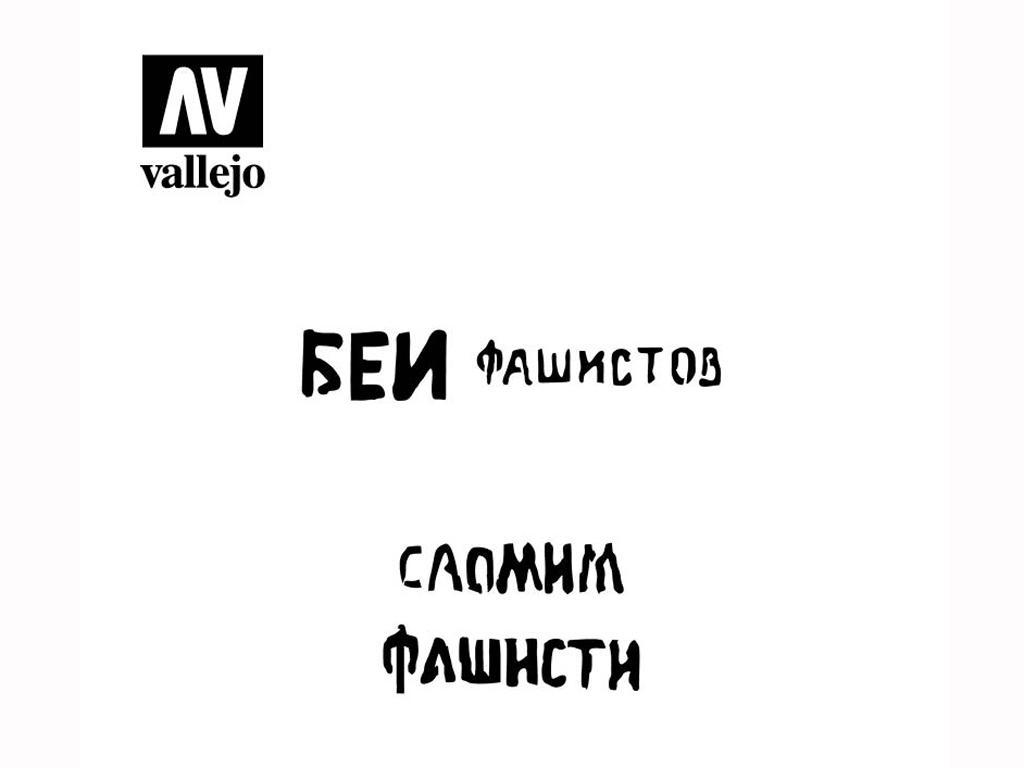 Eslóganes Rusos WWII Nº1 (Vista 2)