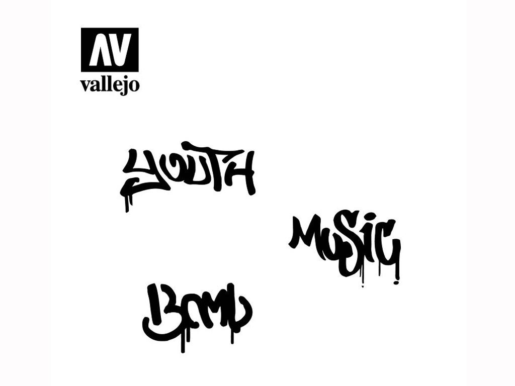 Graffiti Callejero Nº1 (Vista 2)
