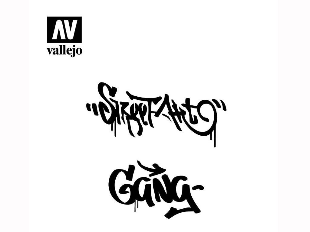 Grafiti Callejero Nº2 (Vista 2)