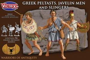 Peltastas griegos y honderos  (Vista 1)
