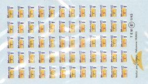 Placa lemans  (Vista 1)