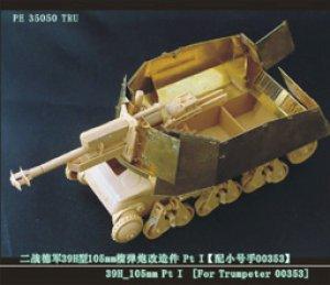 39H 105mm Pt I   - Ref.: VOYA-PE35050