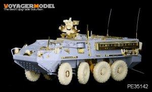 US MC Stryker M1126 ICV   - Ref.: VOYA-PE35142