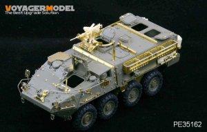 USMC Stryker M1126 ICV - Ref.: VOYA-PE35162
