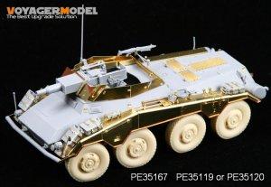 Sd.Kfz 234/3 8Rad  - Ref.: VOYA-PE35167