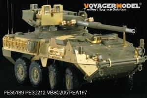 US Army M1128 MGS  (Vista 5)