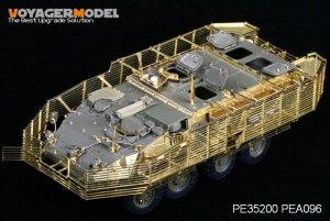 Stryker M1126 w/Slat Armor - Ref.: VOYA-PE35200
