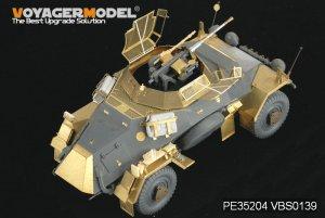 Sd.Kfz 222 4Rad  - Ref.: VOYA-PE35204