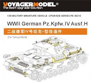 German Pz.Kpfw.IV Ausf.H  (Vista 5)