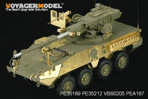 US Army M1128 MGS Armour Plate - Ref.: VOYA-PE35212
