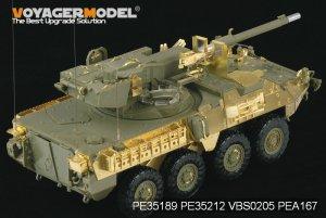 US Army M1128 MGS Armour Plate  (Vista 2)