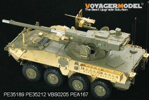 US Army M1128 MGS Armour Plate  (Vista 6)