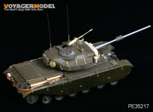 IDF Shot Centurion MK 5/1  (Vista 2)