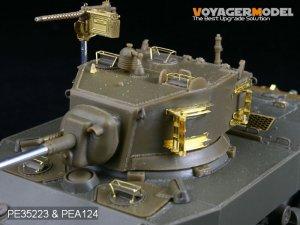 US M5A1 early version Basic  (Vista 2)