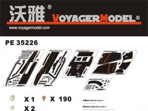 German Marder III M Amour Plate - Ref.: VOYA-PE35226