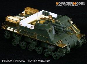US Army M7 Priest  (Vista 3)