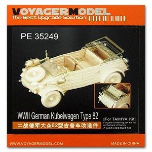 German Kubelwagen Type 82  - Ref.: VOYA-PE35249