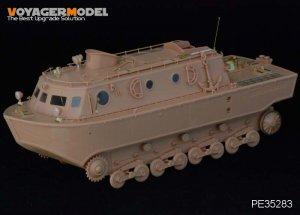 German Land-Wasser-Schlepper Amphibious  - Ref.: VOYA-PE35283