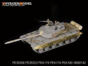 Chinese PLA ZTZ 99 MBT - Ref.: VOYA-PE35308