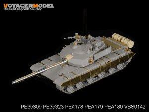 Chinese PLA ZTZ 99A MBT  - Ref.: VOYA-PE35309