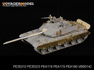 Chinese PLA ZTZ 99B MBT  - Ref.: VOYA-PE35310
