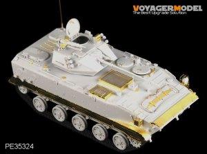 PLA ZLC 2000 Airborne IFV  - Ref.: VOYA-PE35324