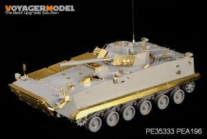 PLA ZBD-04 IFV - Ref.: VOYA-PE35333