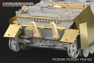 German Jagdpanzer IV L/70(V)  (Vista 5)