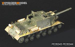 Russian JSU-122/JSU-152 Fenders - Ref.: VOYA-PE35344