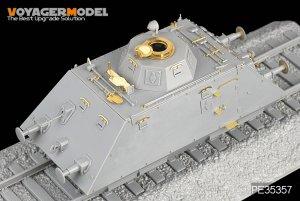 Schwerer Panzerspahwagan   (Vista 2)