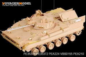 Modern Russian BMP-3 MICV early version  - Ref.: VOYA-PE35371