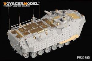 Modern US ARMY AAVP-7A1w/EAAK  - Ref.: VOYA-PE35385