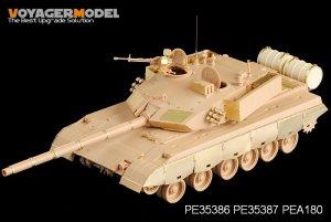 Chinese PLA ZTZ 96A MBT  - Ref.: VOYA-PE35386