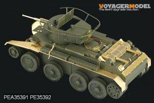 Russian BT-7 model 1935 Fenders   (Vista 4)