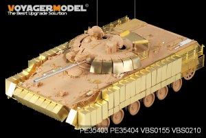 Modern Russian BMP-3 MICV w/Slat Amour  - Ref.: VOYA-PE35403
