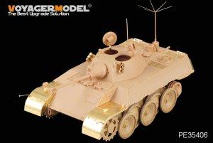 German VK1602 Leopard - Ref.: VOYA-PE35406