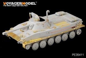 Russian PT-76B Amphibious Tank  - Ref.: VOYA-PE35411