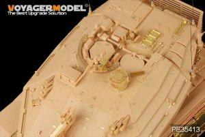 Merkava Mk.IV LIC MBT  - Ref.: VOYA-PE35413