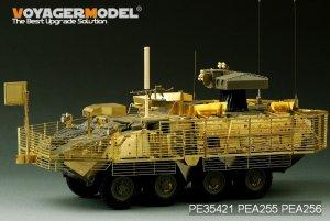 Modern USMC Stryker M1134 w/Slat Armor  - Ref.: VOYA-PE35421